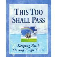 Prayer Book - This Too Shall Pass