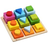 Classic World Puzzle Blocks: Geometric Blocks