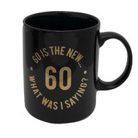60 Is The New... Mug