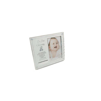 Christening Photo Frame With Verse