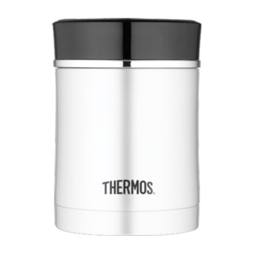 Thermos Sipp Stainless Steel Vacuum Insulated Food Jar 470ml Silver & Black